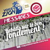 MAPS_VOS_MESSAGE_REBATIS.png