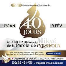 MAPS_40 JOURS DE PURIFICATION_RESEAUX.pn