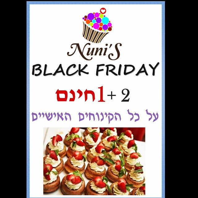 Instagram - Black Friday at Nuni's.jpg המאפים צרפתיים האופים ישראלים והמבצעים אמ