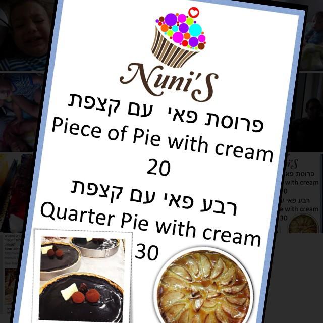 Instagram - נוניס מגיעים לצבוע את דיזינגוף סנטר בשוקולד ! החל מהשבוע ניתן להשיג