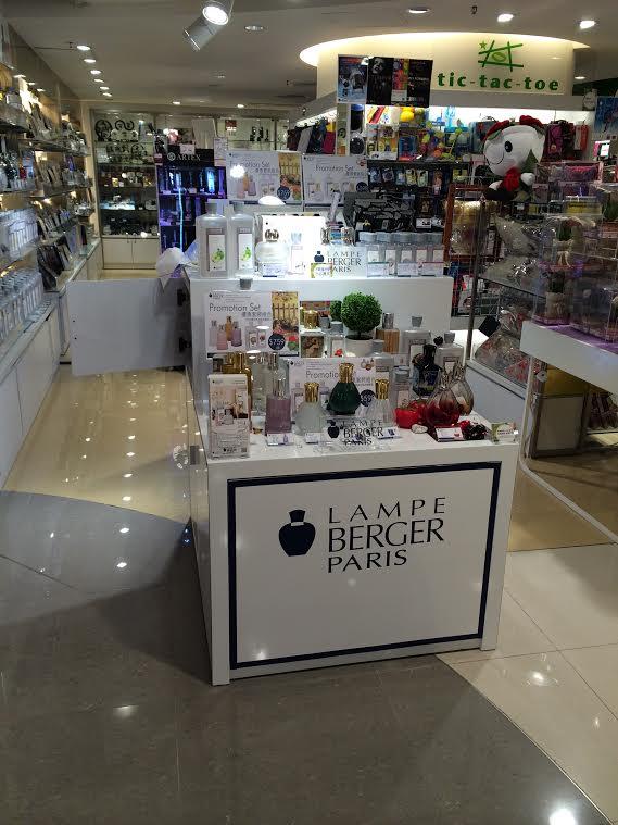 Tsuen Wan Shop