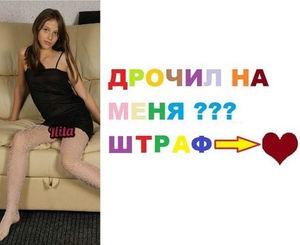 1st studio siberian mouse hd masha software