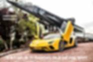 Lamborghini-aventador-s-doors_edited.jpg