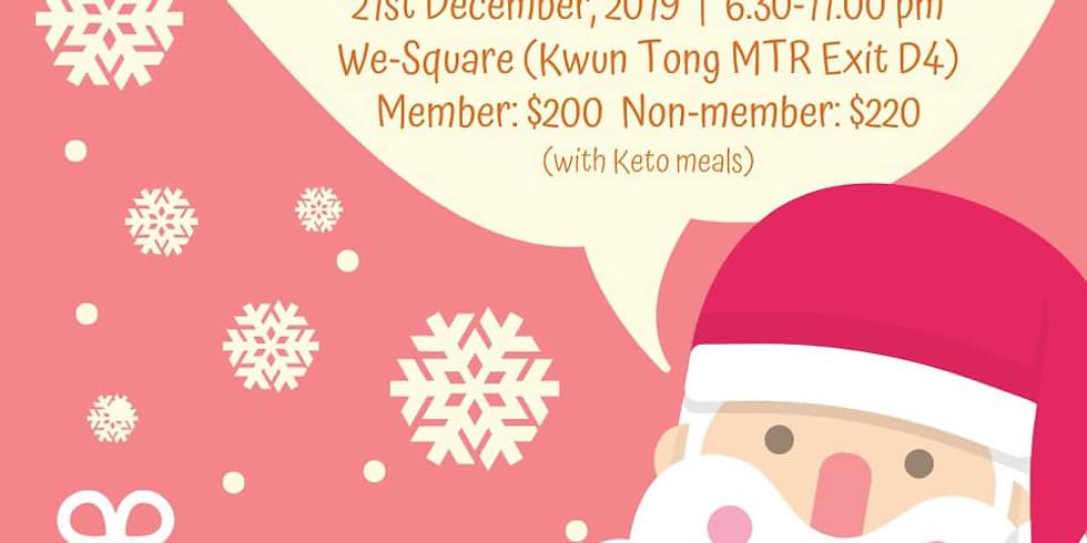 【 #維記小店呈獻🏡:團務服務 - 聖誕聚會之 *聖誕HO HO HO* 🎅🏻🎄】