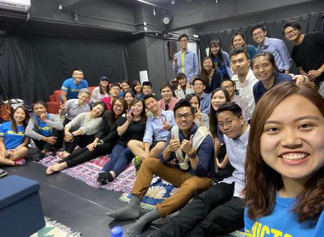 【 #維記小店呈獻 • 🏡MD V-CHAT + 1st GM - 回顧】