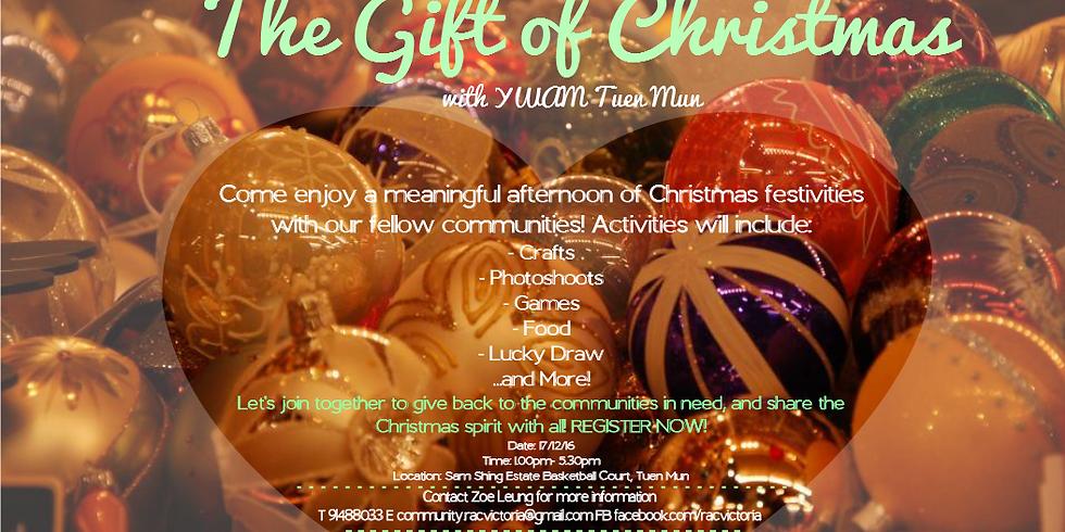 A Gift of Christmas「又到聖誕一家大細」聖誕派對 ( 3rd Community Service )