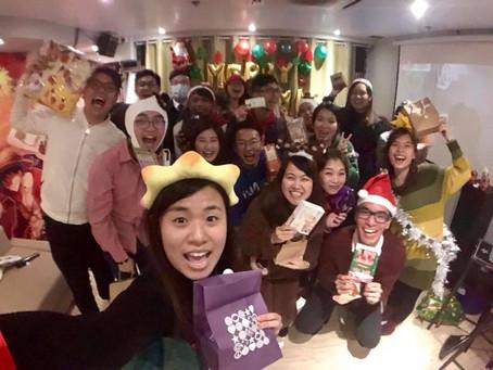 🎄維記Club Service第二擊「🎅🏻聖誕點少得你🤶🏻」派對🎉.