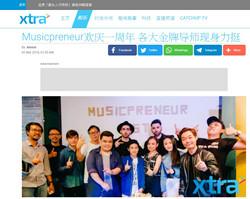 Musicpreneur 1st Anniversary新闻报道020318