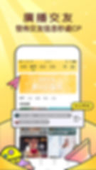 MIYA直播pic1.jpg