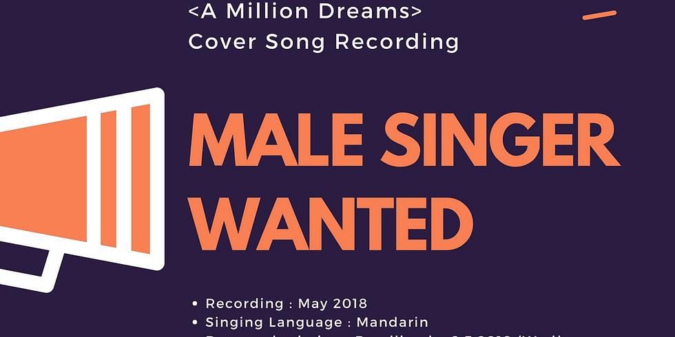 音乐任务 #1_Cover Song Recording