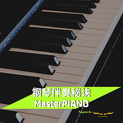 MasterPIANO training program to learn advance level to master your piano skill.
