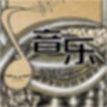 CD-Square.jpg