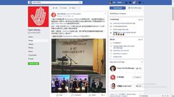 Musicpreneur 1st Anniversary新闻报道_Tashi Media