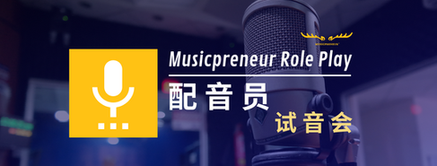 Banner Size_Musicpreneur Role Play Voice