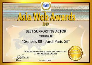 Diploma premi Asia Awards Fest.jpg