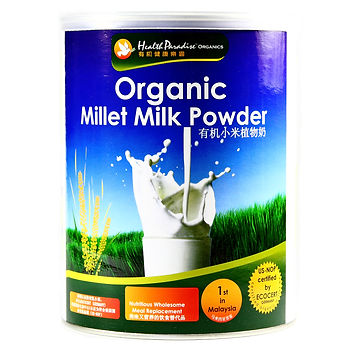 Organic Millet Milk Powder 700gm