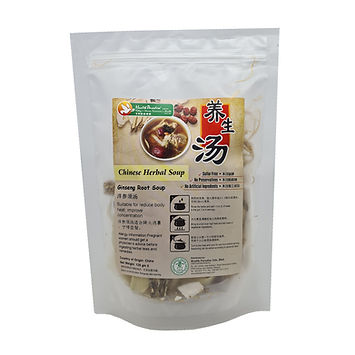 Chinese Herbal Soup - Ginseng Root Soup 129gm
