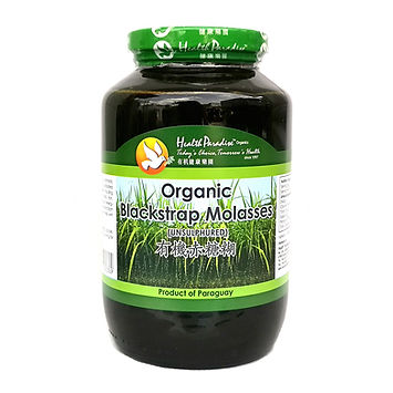 Health Paradise Organic Blackstrap Molasses 900gm
