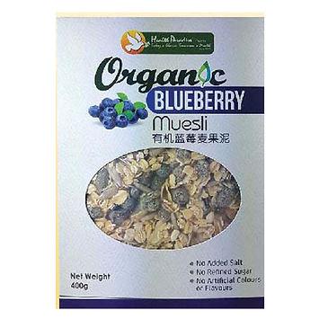 Organic Blueberry  Muesli 400gm