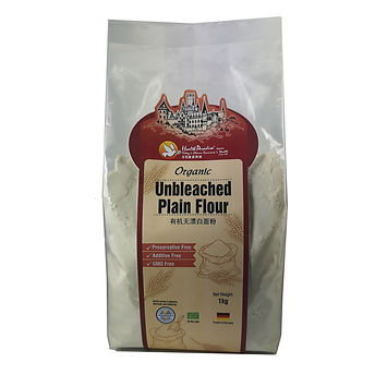 Organic Unbleached Plain Flour (High Protein) 1kg