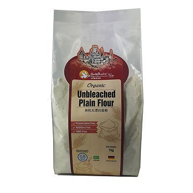 Organic Unbleached Plain Flour 1kg