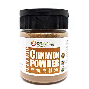 Organic Cinnamon Powder 100gm btl