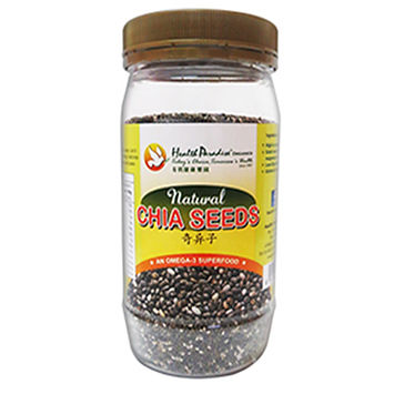 Natural Chia Seed 250gm