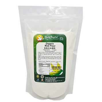 Organic Rice Flour 500gm