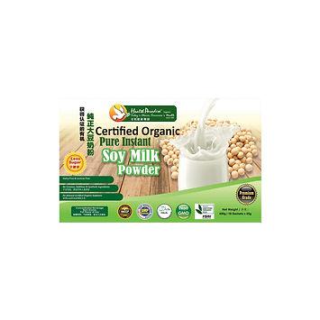 Organic Soy Milk Powder (Less Sugar) (25gm x 18 sacs) 450gm