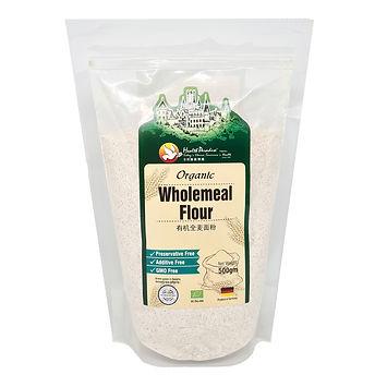 Organic Wholemeal Flour 500gm