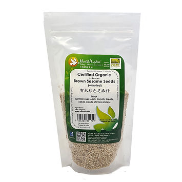 Organic Brown Sesame Seeds 200gm