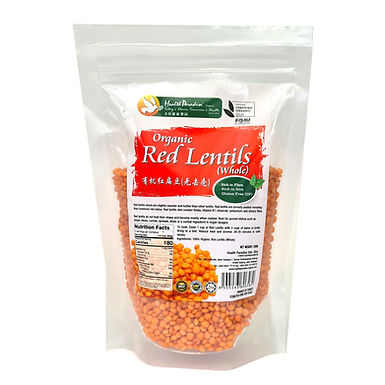 Organic Red Lentils (Whole) 250gm