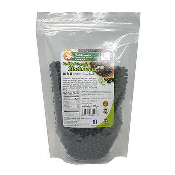 Organic Black Beans (Green Flesh) 500gm