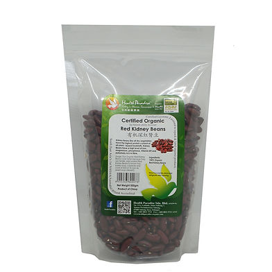 Organic Red Kidney Beans 500gm