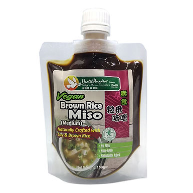 Vegan Brown Rice Miso ( Medium ) 150gm