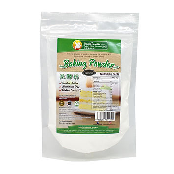 Baking Powder 150gm