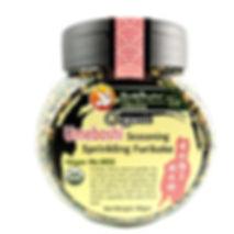 Organic Umeboshi Seasoning Sprinkling Furikake 80gm