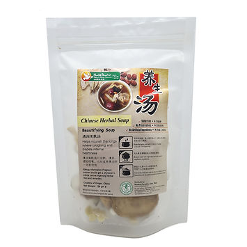 Chinese Herbal Soup - Beautifying Soup 130gm