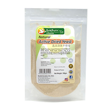 Active Dried Yeast 100gm