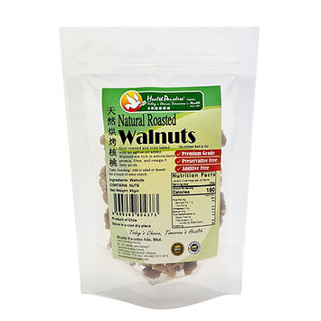 Natural Roasted Walnuts  80gm