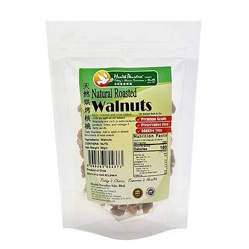Natural Roasted Walnuts  80gm