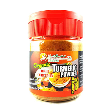 Organic Turmeric Powder (High Curcumin) 100gm