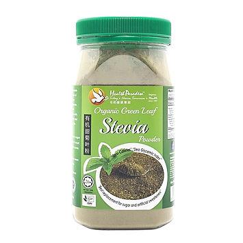 Org Green Leaf Stevia Powder 130gm_.jpg