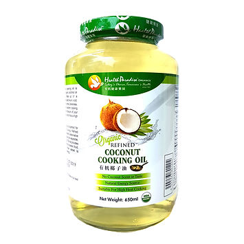 Organic Refined Coconut Cooking Oil 650ml