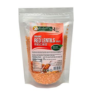 Organic Red Lentils (Split) 250gm