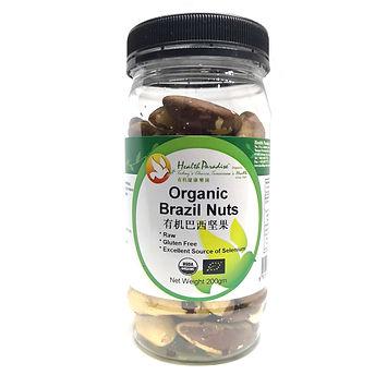 Organic Brazil Nut 200gm
