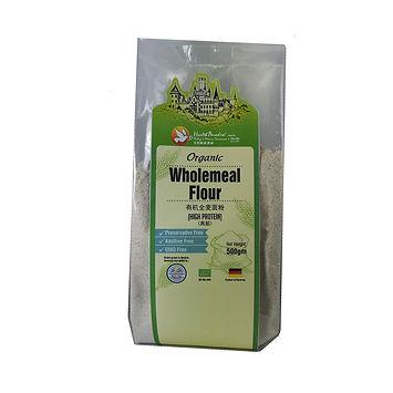 Organic Wholemeal Flour (High Protein) 500gm