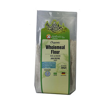 Organic Wholemeal Flour (High Protein) 500gm