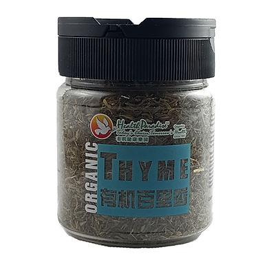 Organic Thyme 18gm