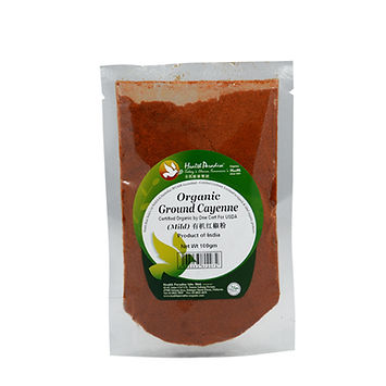 Organic Cayenne Pepper Powder  (Mild) 100gm